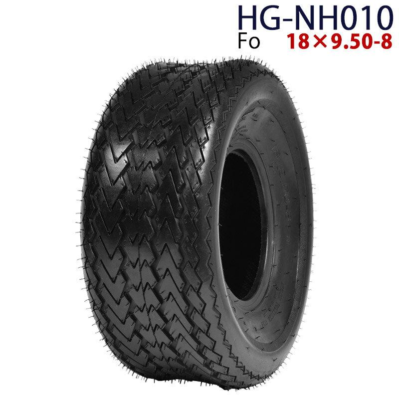 四輪バギー ATV タイヤのみだけ 8インチ 18×9.50-8 HG-NH010 ハイガー産業 Fo 0113flash 16 父の日