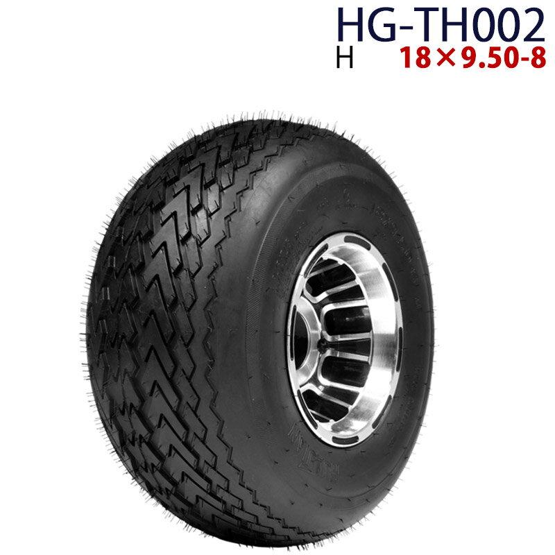 四輪バギー ATV ホイール付タイヤ 8インチ 18×9.50-8 HG-TH002 ハイガー産業 H 0113_flash 16