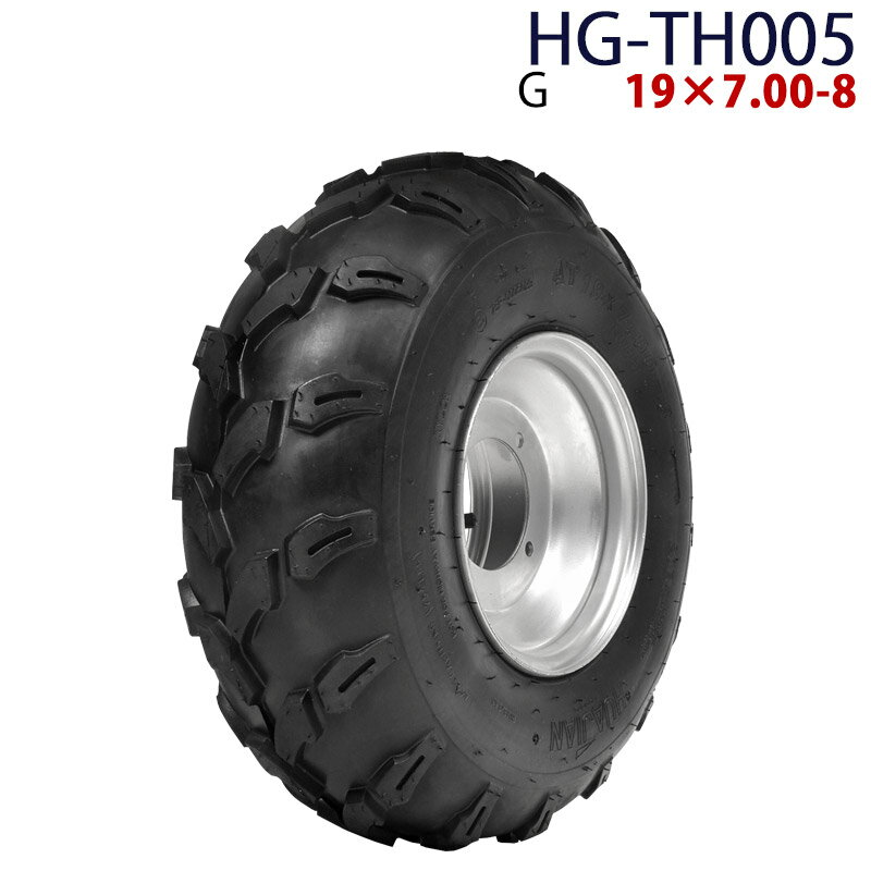 【SS期間+P5倍】 四輪バギー ATV ホイール付タイヤ 8インチ 19×7.00-8 HG-TH005 ハイガー産業 G※ 0113flash 16 +