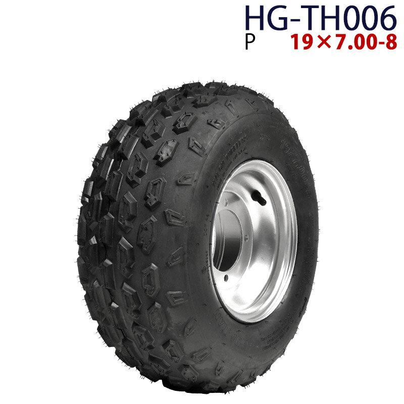 四輪バギー ATV ホイール付タイヤ 8インチ 19×7.00-8 HG-TH006 ハイガー産業 P 0113flash 16 +