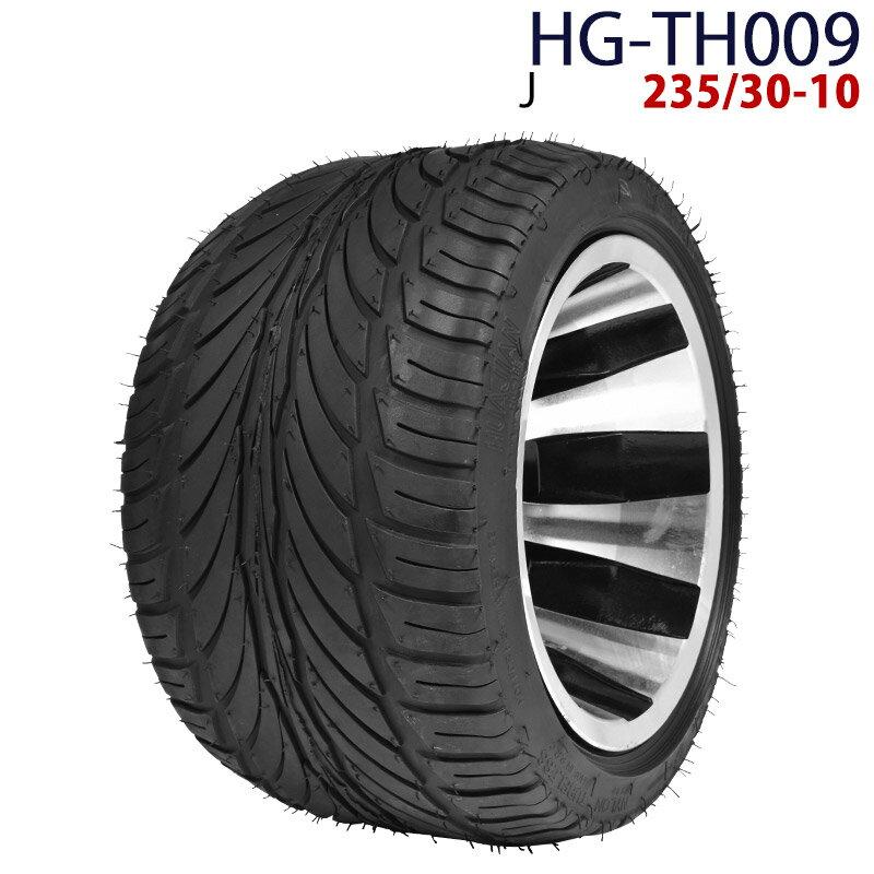 四輪バギー ATV ホイール付タイヤ 10インチ 235/30-10 HG-TH009 ハイガー産業 J 0113_flash 16