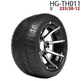 四輪バギー ATV ホイール付タイヤ 12インチ 235/30-12 HG-TH011 ハイガー産業 B 0113flash 16