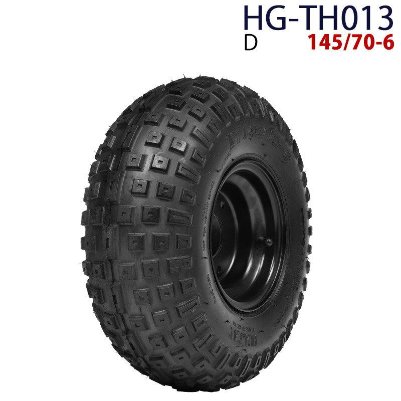 【SS期間+P5倍】 四輪バギー ATV ホイール付タイヤ 6インチ 145/70-6 HG-TH013 ハイガー産業 D 0113flash 16 +