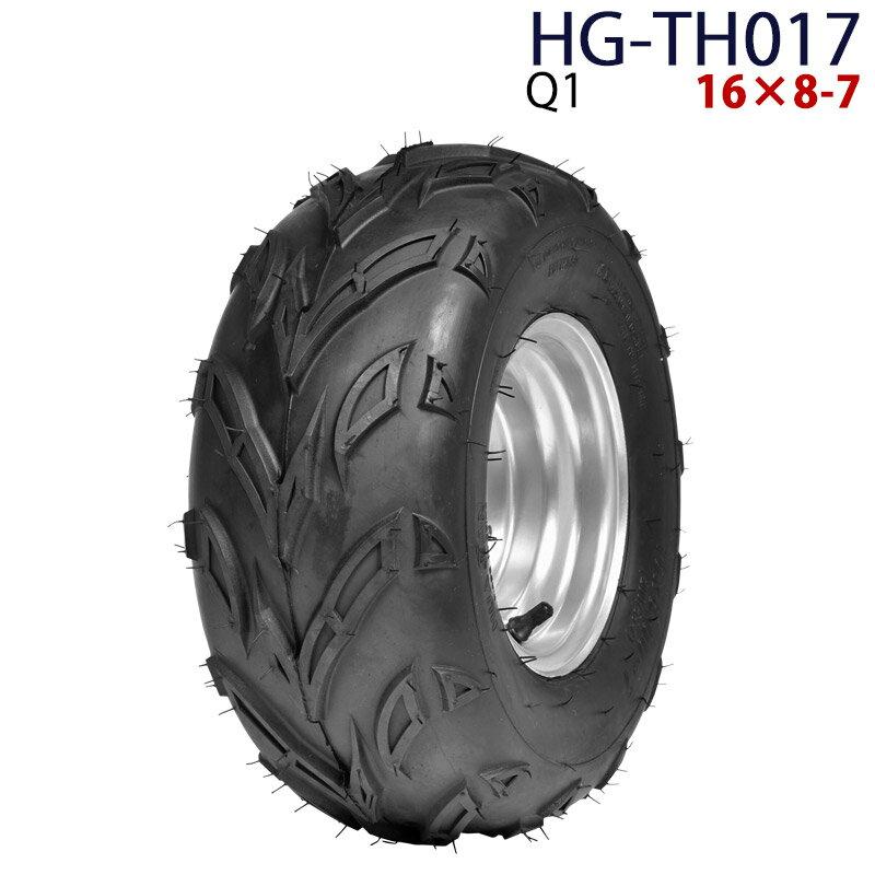 四輪バギー ATV ホイール付タイヤ 7インチ PCD110mm 16×8-7 HG-TH017 ハイガー産業 Q1 0113_flash 16