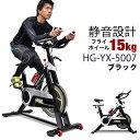 (10倍ポイント)スピンバイク エアロ フィットネス バイク 静音 ブラック フィットネスバイク トレーニング エアロ バ…