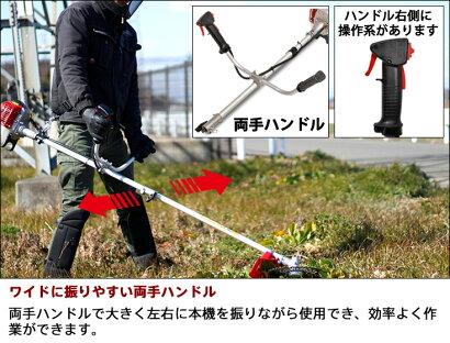 草刈り機エンジン式刈り払機草刈機草刈り花・ガーデン・DIYガーデニング・農業ガーデニング機器草刈り機