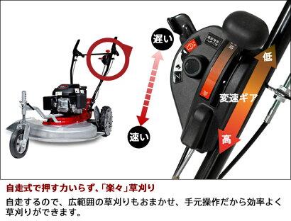 自走式草刈り機185ccエンジン式草刈機YSP-CK165B