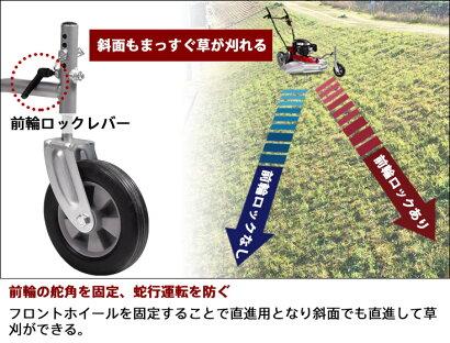 草刈機4サイクル6馬力刈払機横排出