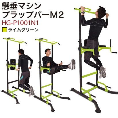 ぶらさがり健康器懸垂ディップスプッシュアップバーチカルニーレイズスポーツアウトドアスポーツ器具フィットネストレーニング
