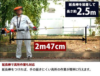 刈払機チェーンソーヘッジトリマーガーデニングガーデン花DIY雑草庭