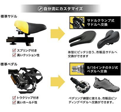HAIGEスピンバイクHG-YX-5006小型サイズで本格トレーニング【送料無料自転車バイクエクササイズバイクフィットネスバイクダイエットエクササイズ