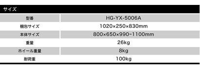 限定クーポン!【予約:4月中旬】スピンバイクエアロフィットネスバイク静音ホワイトフィットネスバイクエアロバイクビクスHG-YX-5006エアロバイクビクスエクササイズバイクエアロビクスルームランナーリハビリ介護【送料無料】【1年保証】母の日