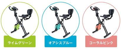 フィットネスバイク折りたたみダイエット・健康フィットネス・トレーニングダイエット器具スポーツ器具エックスバイクX-BIKE自転車ロードバイク腹筋美脚くびれダイエット健康トレーニングストレッチフィットネスエクササイズ