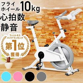 フィットネスバイク エアロ バイク|トレーニング クロストレーナー ダイエット 機器 器具 マシン|静音 有酸素運動 高耐久摩擦式|ホイール10kg|HG-YX-5006S
