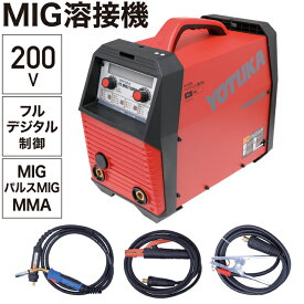 MIG溶接機 溶接機 フルデジタル インバーター式 パルス ダブルパルス アルミ ステンレス 鉄 スチール溶接機 軽量 MIG/パルスMIG/MMA MIG215DPP