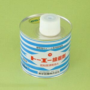 東栄管機:接着剤-低粘度速乾性A(ブルー) 型式:Bond-Low-Fast_500(BLU)