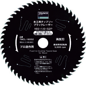 トラスコ中山:TRUSCO 木工用チップソー ブラックレーザー Φ125 TMCL-12542 型式:TMCL-12542