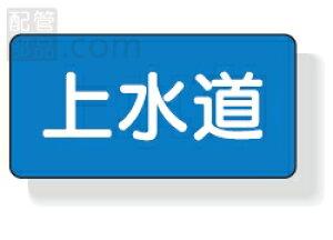 ユニット:上水道(工業用)ASタイプ・ヨコ型 水関係) 型式:AS・1-15-S(1セット:10枚入)