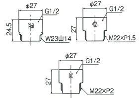 早川バルブ製作所:シャワーヘッドアダプター3点セット<SB-AD-3SET>:SB-AD-3SET