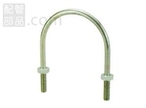 アカギ:Uボルト ねじ径W5/8 型式:A10597(W5/8)-125A