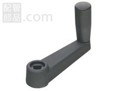 イマオコーポレーション:ボアード クランク ハンドル 角穴、RG-N型 回転握り付き <BCH S> 型式:BCH130S