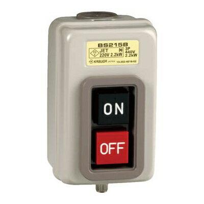 春日電機:動力用開閉器(露出形) <BS215B> 型式:BS215B3