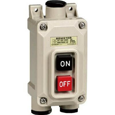 春日電機:動力用開閉器(防雨形) <BSW215B3> 型式:BSW215B3