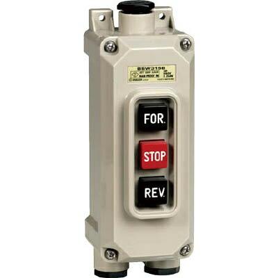 春日電機:動力用開閉器(防雨形) <BSW315B3> 型式:BSW315B3
