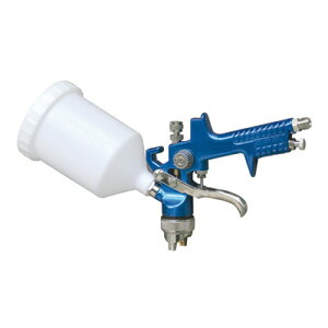 BLUEBIRD:エアースプレーガン(重力式)セット 型式:H-827 SET