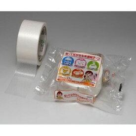 アズワン:貼ってはがせる半透明テープ 型式:1-7313-01