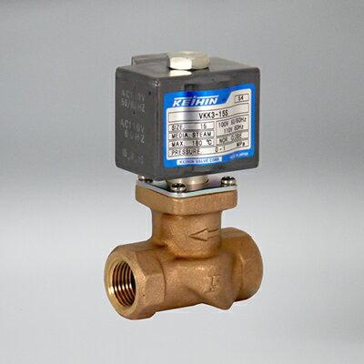 ケイヒン VKKシリーズ 蒸気用(高性能キック式電磁弁) VKK3-15S(AC200V) ソレノイドバルブ RoHS対応品 高性能キックパイロット式電磁弁