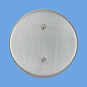 パナソニック:ステンレスプレート丸型(カバープレート) 型式:WN7690K