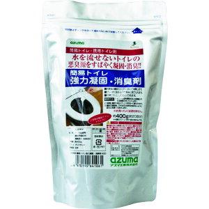 アズマ工業:azuma CH888簡易トイレ強力凝固・消臭剤400 705384300 型式:705384300
