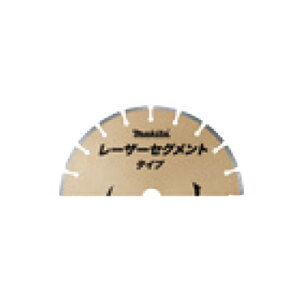 マキタ:レーザーブレード エンジンカッタ用 型式:A-57582