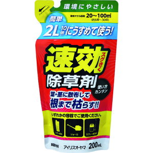 アイリスオーヤマ:IRIS 502112 うすめて使う速攻除草剤 502112 型式:502112