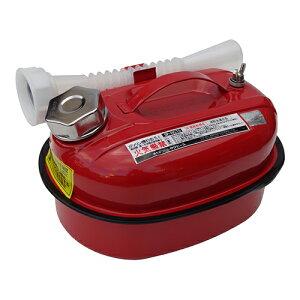 ヒシヒラ:ガソリン携行缶 型式:SP-NCT-5