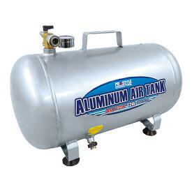 フローバル:アルミエアータンク 型式:ALT-24