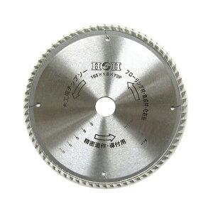 三共コーポレーション:H&H 木工用チップソ-(仕上げ) 型式:木工用チップソ-(仕上げ) 165X72P