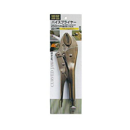 三共コーポレーション:H&H バイスプライヤー 型式:HVP250