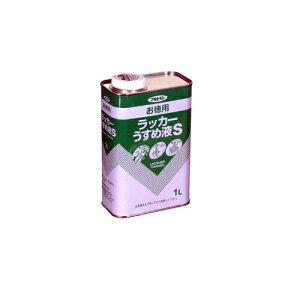 アサヒペン:お徳用ラッカーうすめ液S 1L 型式:AP901091