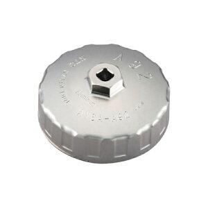 京都機械工具(KTC):AVSA-A92 カップ型オイルフィルターレンチ 型式:AVSA-A92