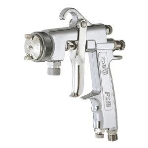 明治機械製作所:スプレーガン 型式:F210-P20P