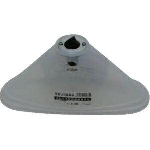 カバー付泡状除草噴口 PA-105