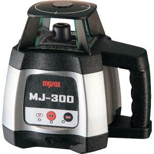 マイゾックス 自動整準レーザーレベル ( 221957 ) (株)マイゾックス