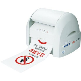MAX ビーポップ  IL90135 CPM-200 ( CPM200 ) マックス(株)