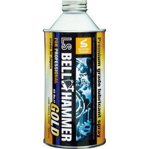 ベルハンマー 超極圧潤滑剤 LSベルハンマーゴールド 原液300ml LSBH-G02 ( LSBHG02 ) スズキ機工(株)