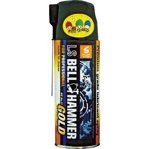 ベルハンマー 超極圧潤滑剤 LSベルハンマーゴールド スプレー420ml LSBH-G01 ( LSBHG01 ) スズキ機工(株)