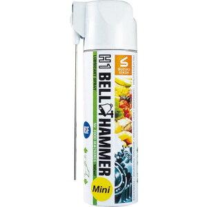 ベルハンマー 超極圧潤滑剤 H1ベルハンマー 100mlミニスプレー ( H1BH19 ) スズキ機工(株)