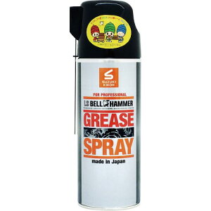 ベルハンマー 超極圧潤滑剤 LSベルハンマー グリーススプレー 420ml ( LSBH20 ) スズキ機工(株)