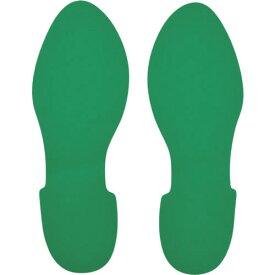 緑十字 路面表示ステッカー 足型/緑 QCFT−G 280×100mm 左右各1枚/計2枚組 ( 403001 ) (株)日本緑十字社